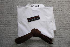 neuer_dogi_yokohama_katakura_320x200