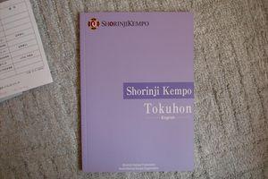 tokuhon_320x200