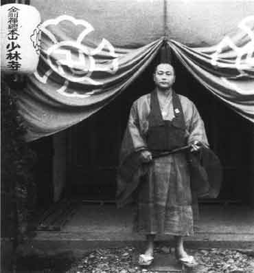 Kaiso vor seinem Dojo, 1950 © World Shorinji Kempo Organization.